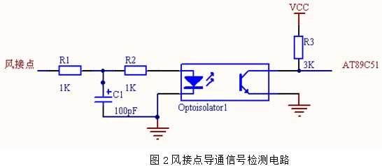 hcnr201 典型应用电路